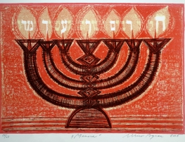 Menora / The Menorah